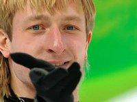 Фигурист Плющенко после возвращения способен на многое - Рукавицын