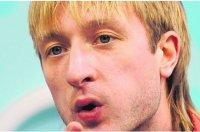 Евгений Плющенко: «Не боюсь проиграть, потому что уже многое сделал для страны»