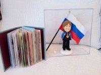 На день рождения Евгению Плющенко подарили покемона