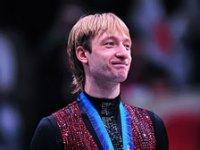 Плющенко выступит на чемпионате России