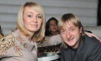 Яна Рудковская родит ребенка Евгению Плющенко