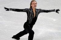 Евгений Плющенко начнет британский чемпионат Европы с квалификации