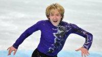 Плющенко исключил возможность снятия с чемпионата Европы из-за травмы