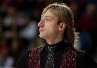 Алексей Мишин рассказал о новом сезоне Евгения Плющенко