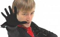 Евгений Плющенко: «Надеюсь, скоро смогу кататься лучше»