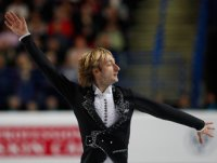 Евгений Плющенко: хочу войти в Книгу рекордов Гиннеса