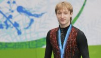 Отменено решение об отказе возбудить дело о клевете по жалобе Плющенко