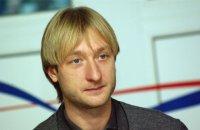 Плющенко впервые после операции выйдет на лед на Сахалине