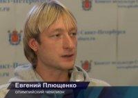 Плющенко выступит на Олимпиаде с пластиковым межпозвоночным диском и четырьмя болтами в позвоночнике