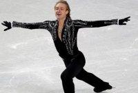 На Олимпиаде Плющенко будет выступать в костюме от Юдашкина