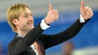 Плющенко выступит в короткой программе под седьмым номером