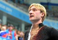 Плющенко не исключил возможности участия в Олимпиаде-2018