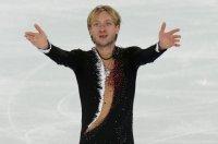 Плющенко в декабре представит новый элемент «8 оборотов на льду»