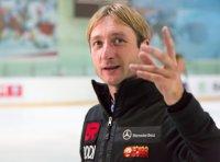 Евгений Плющенко: Я не собираюсь никуда уезжать из России