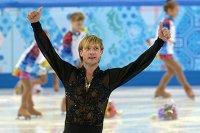Плющенко проведет для школьников уроки фигурного катания