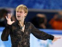 Первый в мире прыжок 4,5 оборота готовит Евгений Плющенко к Олимпиаде-2018