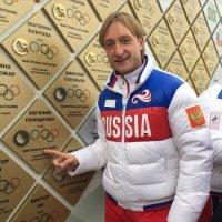 Евгений Плющенко получил личную «звезду» в Сочи