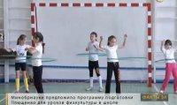 Минобрнауки предложил проводить уроки физкультуры с фигурным катанием по программе Плющенко
