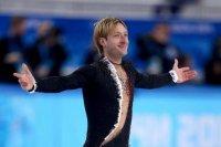 Плющенко проведет два частных урока за 100 тысяч долларов в благотворительных целях
