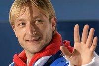 33 года исполнилось фигуристу Евгению Плющенко