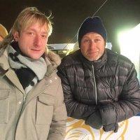 Евгений Плющенко удивил поклонников фото в компании Абрамовича