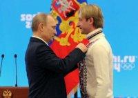 Плющенко: «В Японии я проиграл только Путину»