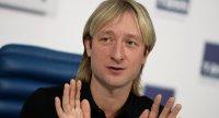 Фигурист Евгений Плющенко дал совет начинающим спортсменам