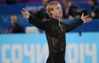 Академия фигуриста Плющенко откроется в Москве через два месяца