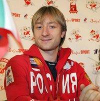 Плющенко: игроки сборной России на ЧМ-2018 сделают невозможное возможным
