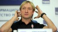 Евгений Плющенко: Эту победу мы ждали 26 лет!